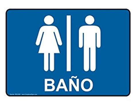 bathroom in spanish language amazon com restroom white on blue spanish sign rrs 6991