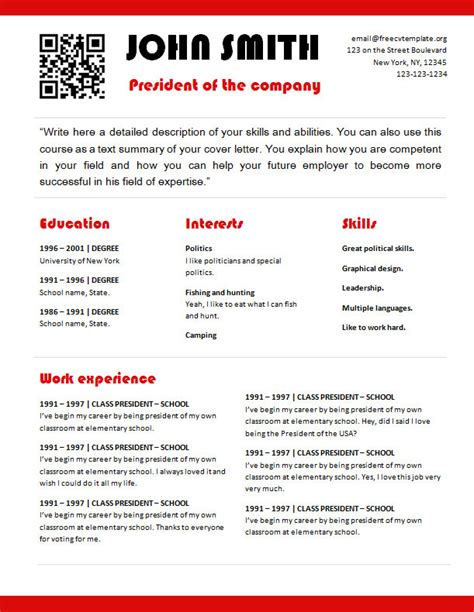 Resume Qr Code Free Cv Template 747 To 754 Free Cv Template Dot Org