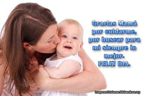 madres madres calentando al hijo home design interior frases cristianas para el dia de las madres car interior