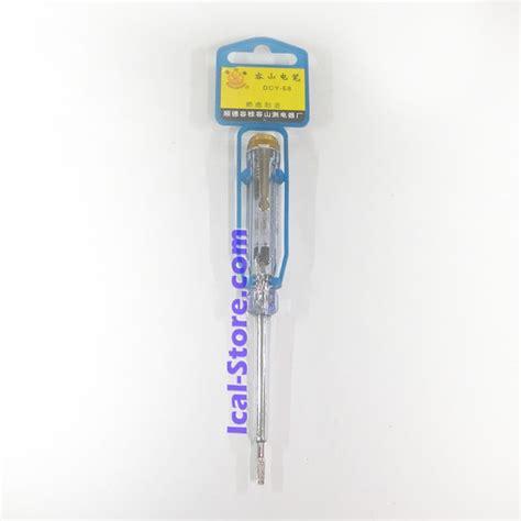K Tang Potong Santus 5 Micro Nipper Santus 5 tespen ac rhongsam ical store ical store