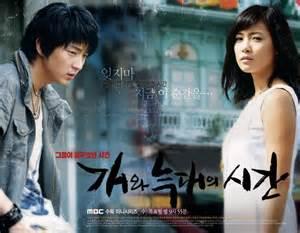 time between and wolf time between and wolf drama korean drama 2007 개와 늑대의 시간