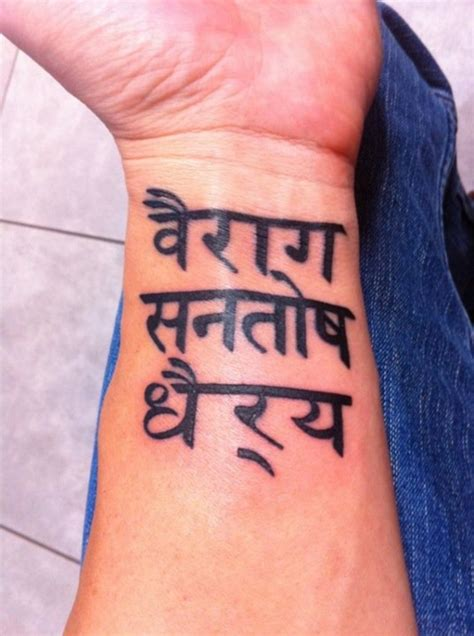 tattoo fonts in sanskrit sanskrit tattoos designs ideas and meaning tattoos for you