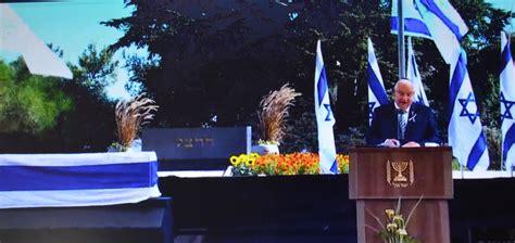 barak obama the real jerusalem streets