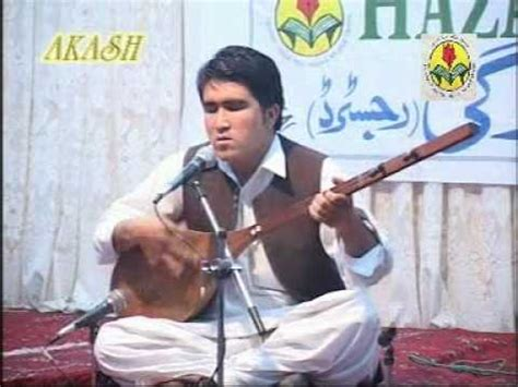tanzeem nasle nau hazara wa ustad ali zargham iimp youtube