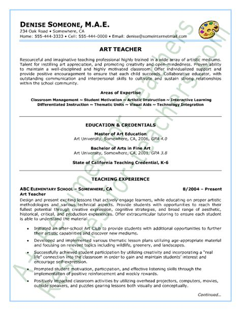 art teacher resume sle page 1