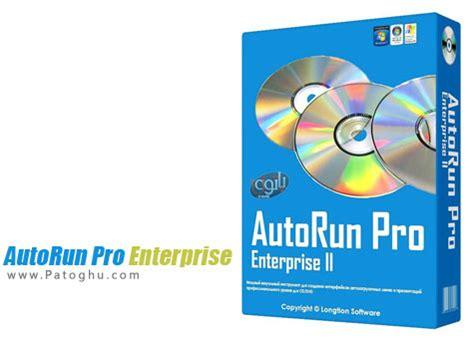 Autorun Pro Enterprise Ii V6 0 綷 綷 綷 窶 綷崧