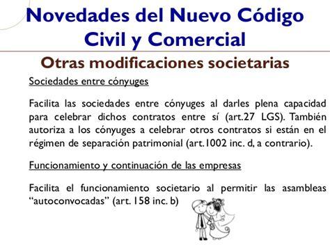 art 1221 del codigo civil y comercial subcomision societaria 03 08 15 nuevo c 243 digo civil y