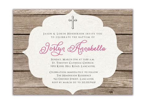 free template baptism invitation baptism invitations for baptism invitation template