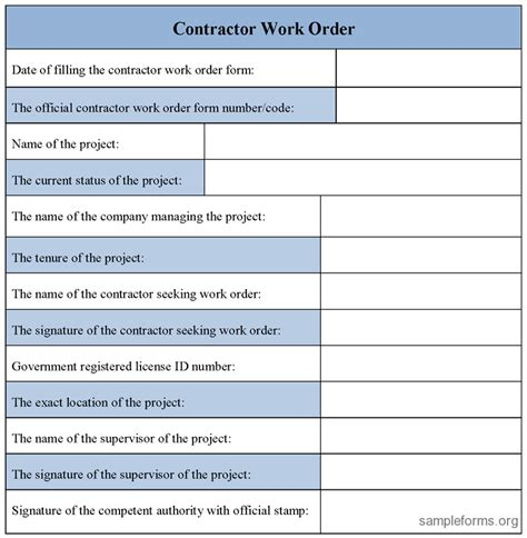 simple work order forms templates
