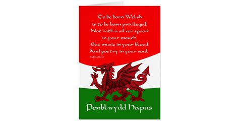 Wall Stickers Create Your Own welsh dragon birthday card poem by brian harris zazzle
