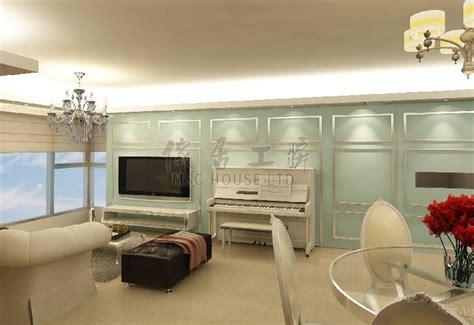 Design An Apartment