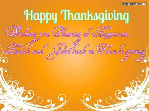 wishes for everyone happy thanksgiving wishes for everyone messages quotes