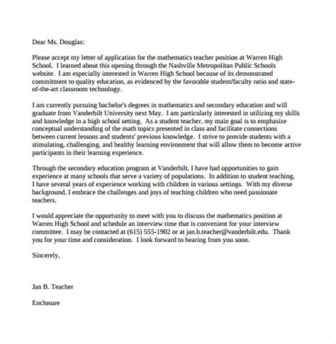 cover letter for educator education cover letter exle 9 free