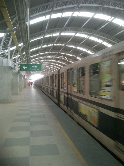 Kolkata Search Kolkata Metro