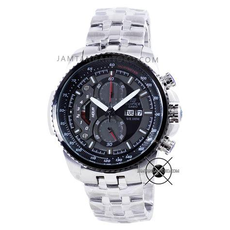 Jam Tangan Wanita Guess Ab1499 Silver Gold Plat White T1310 harga sarap jam tangan edifice ef 558d 1av silver plat