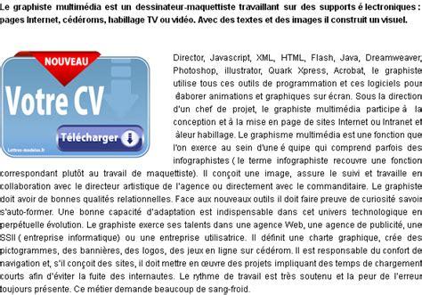 Vendeur Multimédia Lettre Motivation Mod 232 Le Et Exemple De Lettre De Motivation Graphiste Multim 233 Dia