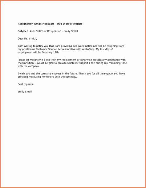 free resume cover letter samples or 2 weeks notice letter