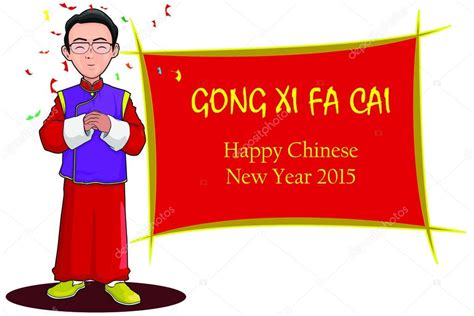 new year gong xi new year gong xi fa cai 28 images happy new year gong