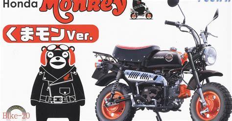Stang Honda Monkey 2 By Fagetoshop jual sepeda motor honda monkey welcome to www
