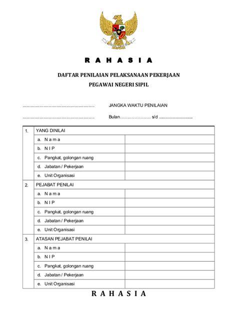 format biodata pegawai negeri sipil format dp3
