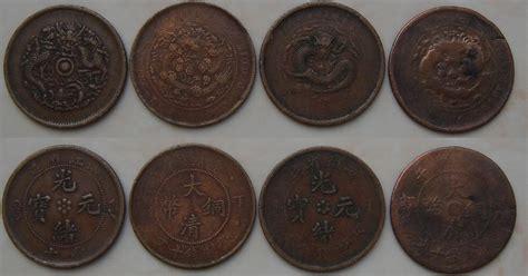 Uang Kuno Set 2 Keping Coin Ayam Hadap Kiri Kanan benda antik langka uang koin kuno luar negri