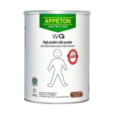 Appeton Weight Gain Coklat 900 G 3 12 Years jual penambah berat badanharga terjangkau blibli