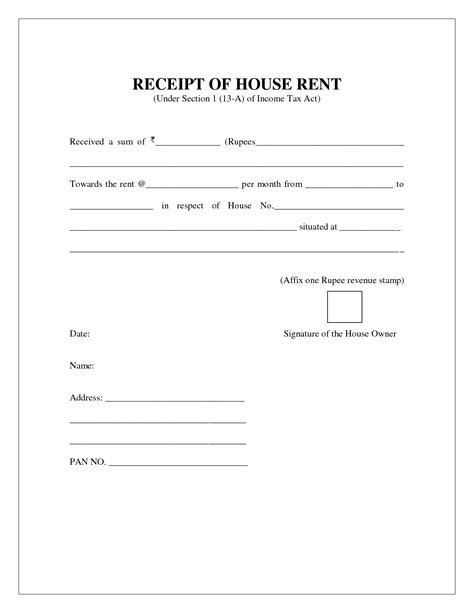 rental invoice1 invoice rent template templates apartment word