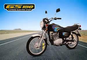 Suzuki Motorcycles Price In Pakistan Suzuki Gs 150 Pictures Price Features In Pakistanprices