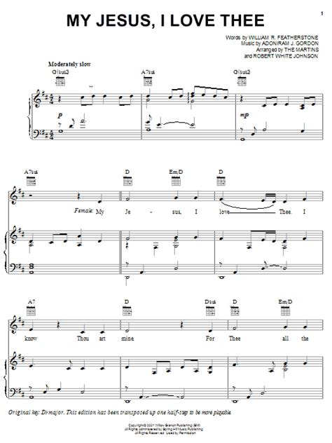 piano tutorial jesus is love my jesus i love thee sheet music by the martins piano