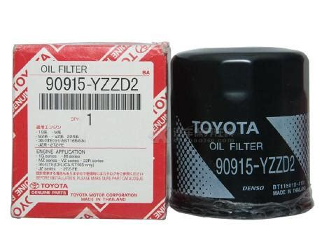 Toyota Oem Filter Toyota Oem Filters 90915 Yzze1 Spare Parts Hub