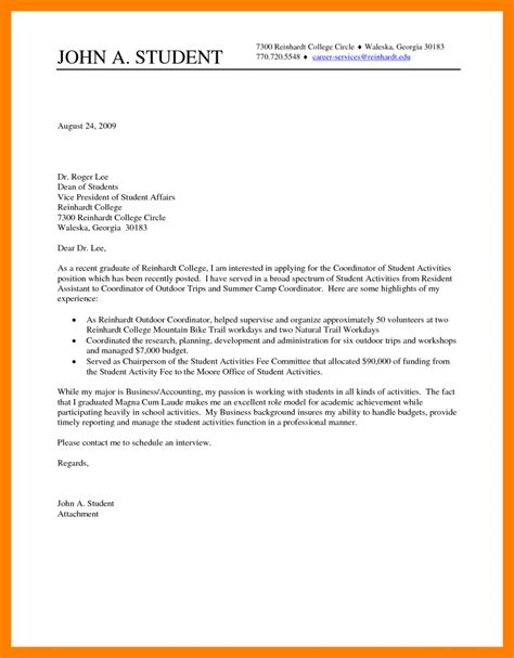 college application letter of recommendation sle college application letter uk 28 images 9 sle