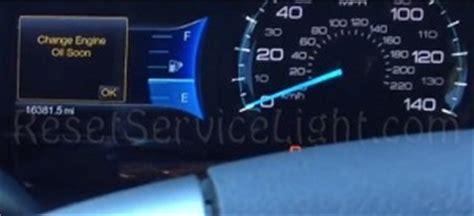 f150 service engine soon light ford f150 service engine soon light reset