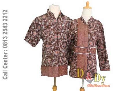 Katun Vienna Gayatri Pink batik sarimbit blus gayatri dndy collection pusat grosir jilbab busana muslim dan