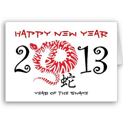 new year of the snake 2013 new year
