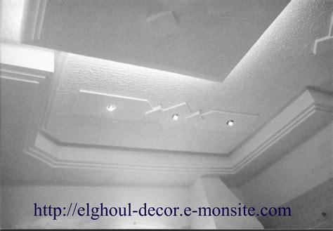 staff cuisine plafond faux plafond cuisine