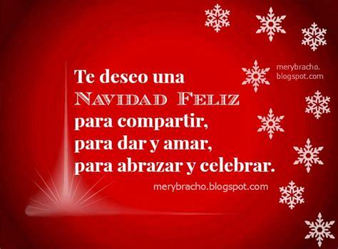 feliz navidad poemas y cartas de amor novelas tarjeta navidad feliz para compartir entre poemas