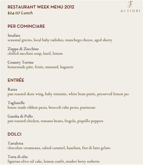 ai fiori menu ai fiori review nyc restaurant week menu