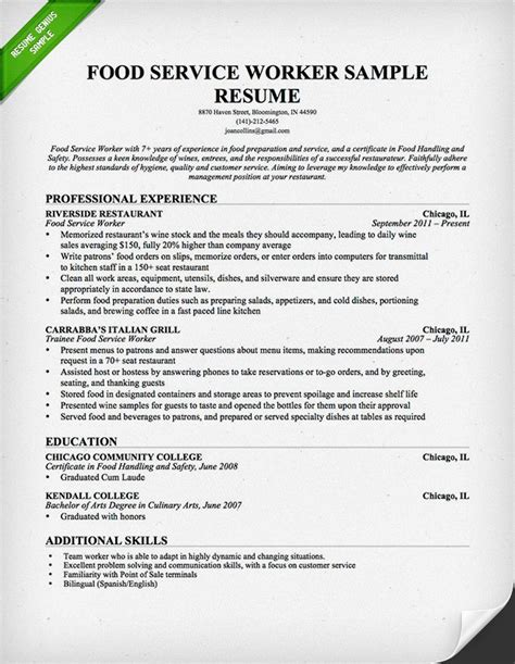 resume words for food service food service waitress waiter resume sles tips