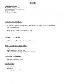 types of resume format sle resume template exle
