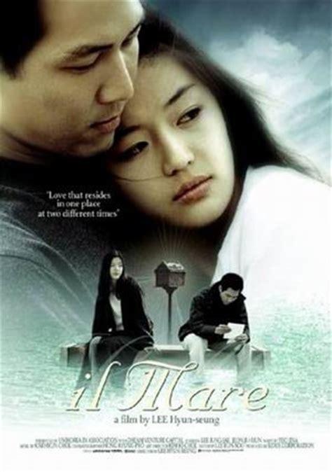 film romance yang sad ending il mare korean good movie it s the lake house romantic