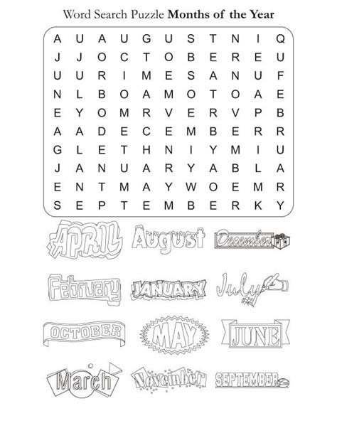 printable word search for english learners 16 best months of the year images on pinterest calendar