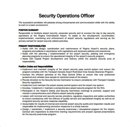 12 security officer description templates free sle exle format free