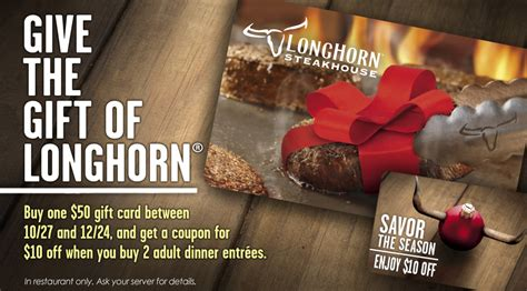 Longhorn Holiday Gift Cards - longhorn steakhouse steak restaurant