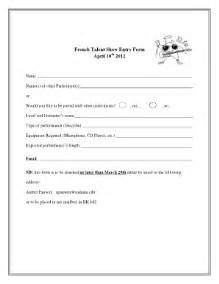 talent show registration form template talent show sle form fill printable fillable