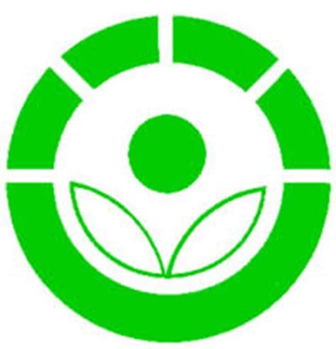 alimenti irradiati radioattivit 224 nascosta