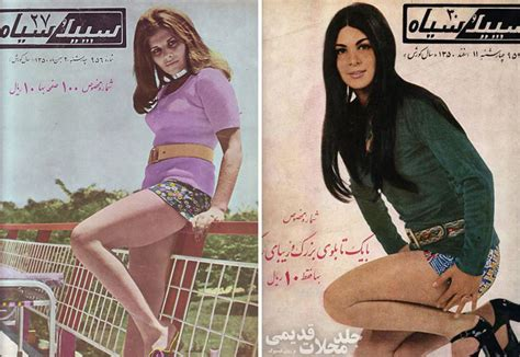 in iran how iranian dressed in the 1970 s before the islamic