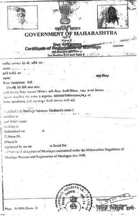 Divorce Letter Format Pdf India Indian Marriage Certificate Format
