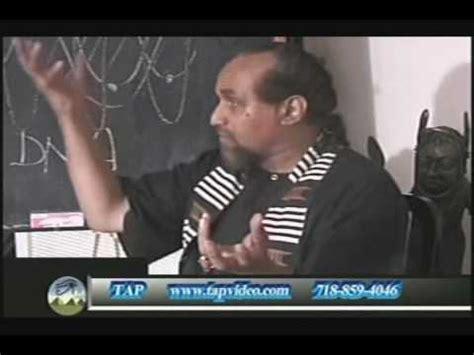 phil metaphysics phil metaphysics of d n a pt 10
