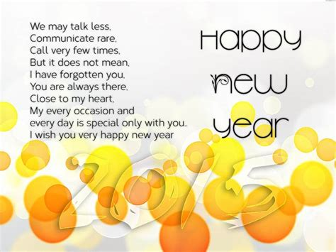 new year wishes lovely messages