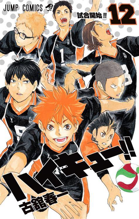 komik anime fight mangakita baca komik bahasa indonesia